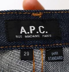 APC_petite_standard